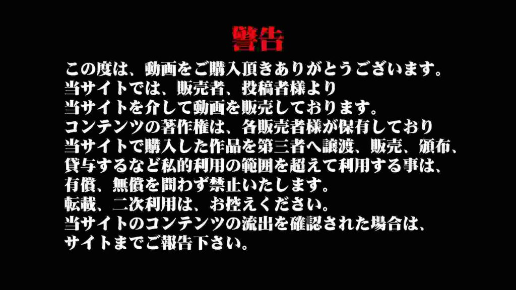 GOD HAND ファッションショッピングセンター盗撮vol.07 高画質 | 盗撮  25連発