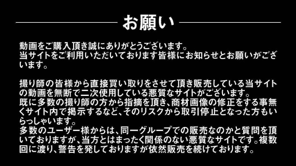 Aquaな露天風呂Vol.299 OLのエロ生活   盗撮  53連発