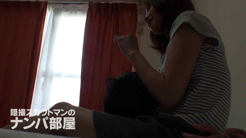 隠撮スカウトマンのナンパ部屋~風俗デビュー前のつまみ食い~ siivol.3 OLのエロ生活 | ナンパ  39連発
