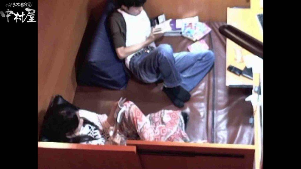 ネットカフェ盗撮師トロントさんの 素人カップル盗撮記vol.1 盗撮 | ギャルのおっぱい  87連発