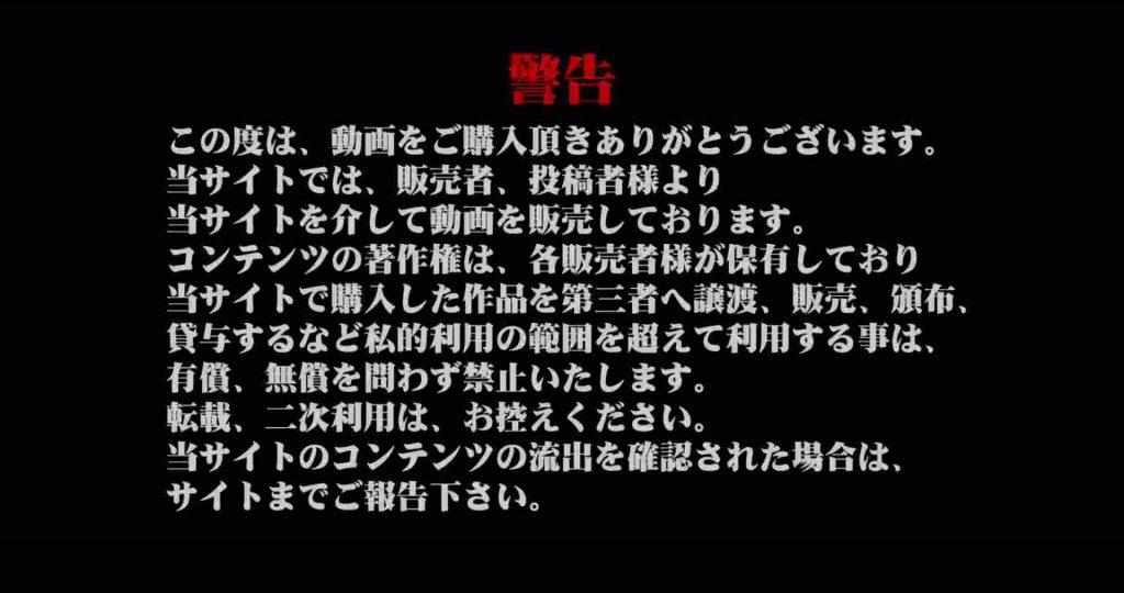 睡魔 シュウライ 第四五話 イタズラ | 0  35連発