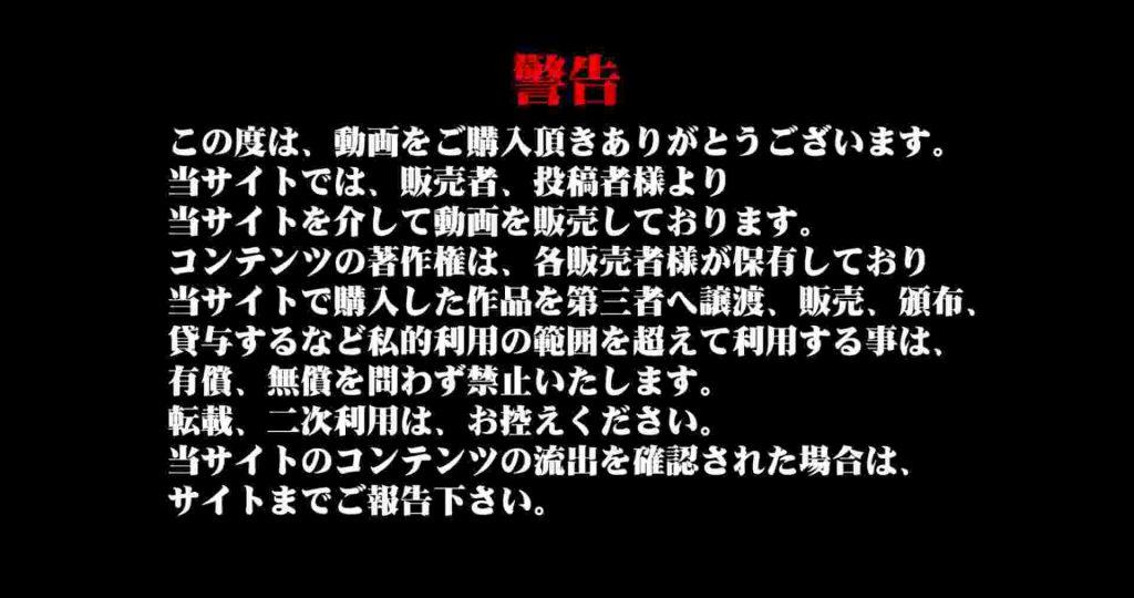 睡魔 シュウライ 第四六話 イタズラ | 0  60連発