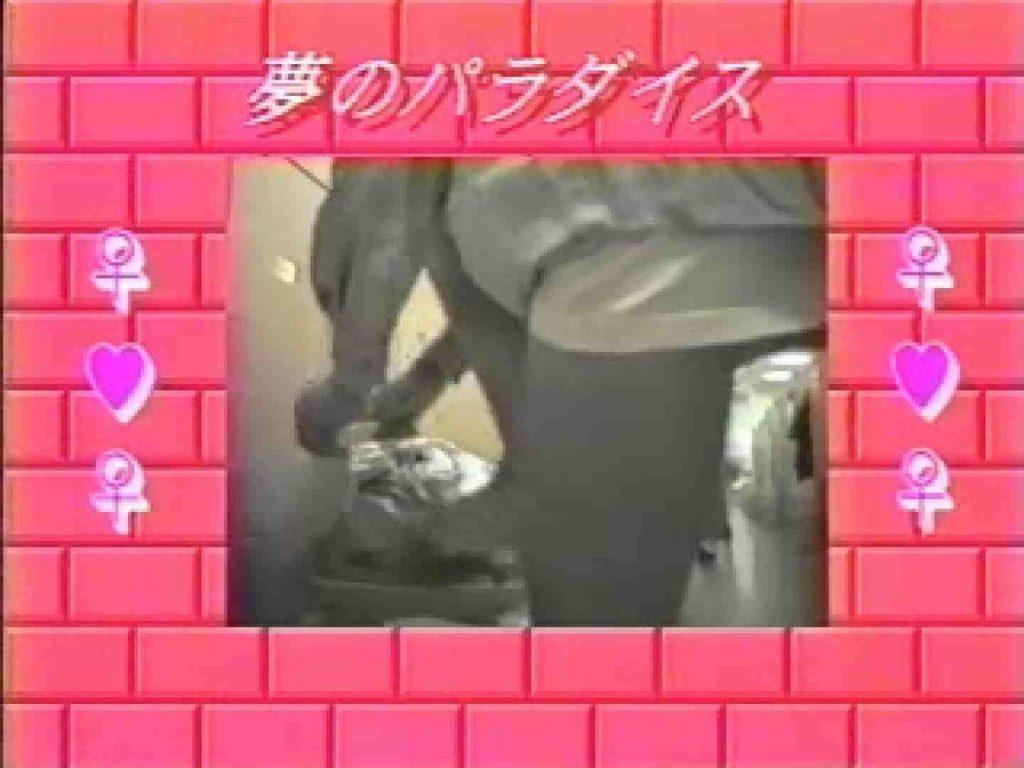 潜入女子ロッカールーム vol.02 着替え | ギャルのエロ生活  20連発