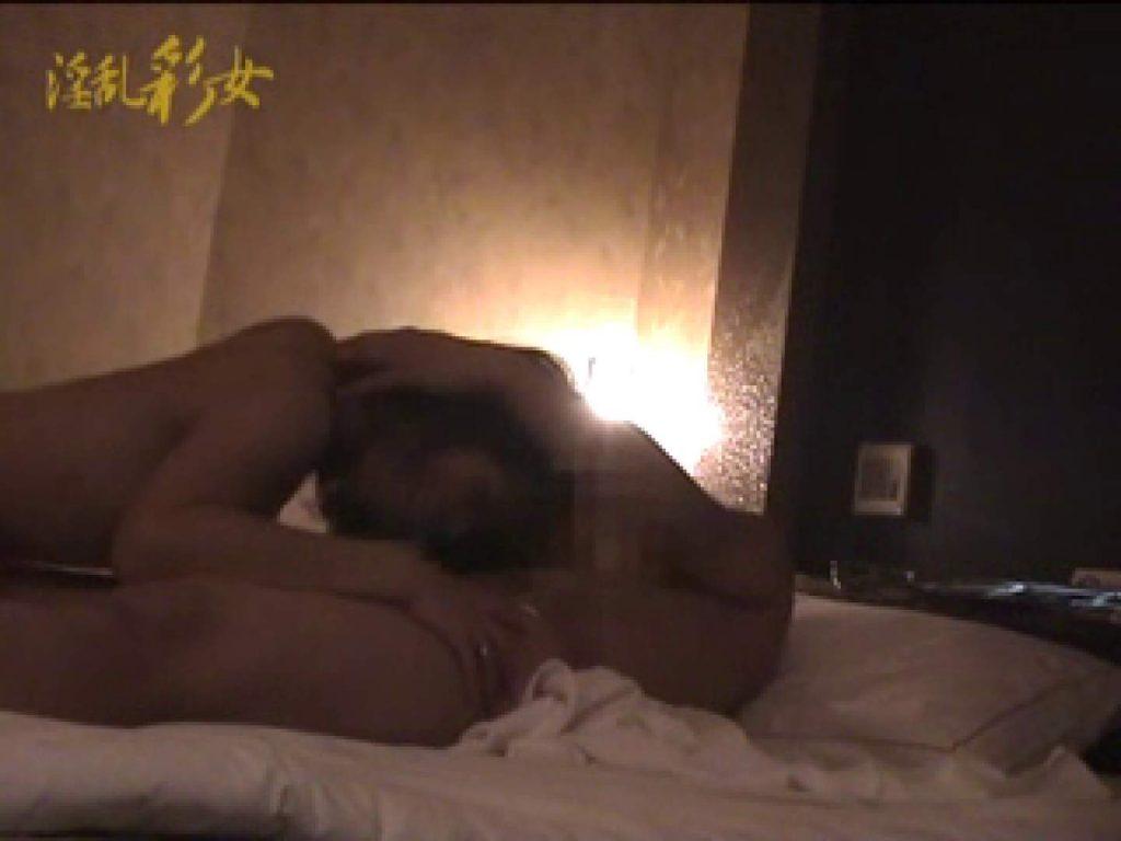 淫乱彩女 麻優里 30代の公認彼氏に貸し出し ホテル | 人妻のエロ生活  29連発