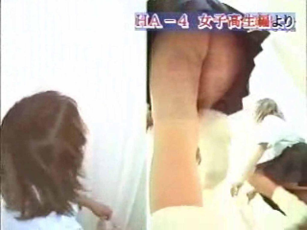 1999ジパングカタログビデオ03.mpg ギャル入浴 | 厠  25連発